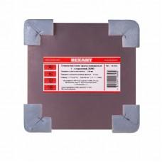 Стеклотекстолит 1-сторонний 200x200x1.5 мм 35/00 (35 мкм) REXANT 09-4055