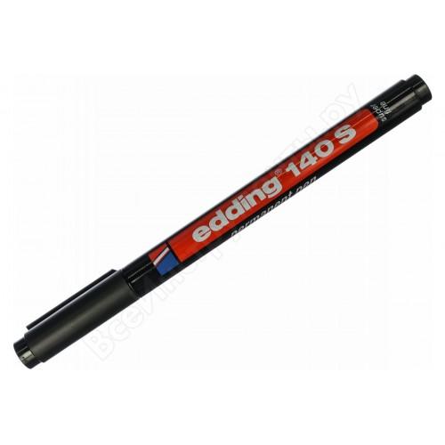 Маркер перманентный Edding-140 0.3 мм (для пленок и ПВХ) чёрный 09-3995