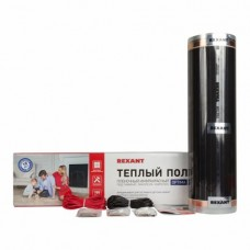 Пленочный теплый пол REXANT Optima 150 8 м?/0,5 х 16 м/1200 Вт 51-0511-7