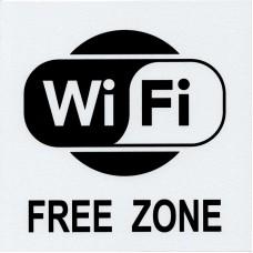 Наклейка «Зона Wi-Fi» 200х200 мм REXANT 56-0017