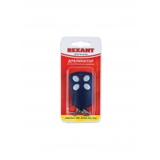 Универсальный пульт-дублиткатор для ворот и шлагбаумов REXANT  285-869  Мгц RX-002 38-0210