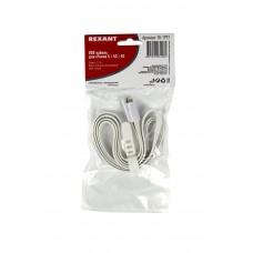 USB кабель для iPhone 5/6/7 моделей плоский силиконовый шнур белый REXANT 18-1977