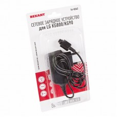 Сетевое зарядное устройство для LG KG800/KG90 220 В (СЗУ) (5 V, 700 mA) шнур 1.2 м черное Rexant 16-0262