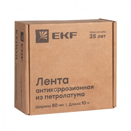Антикоррозийная лента 50 мм х 10 м.п.  EKF PROxima GC-wp