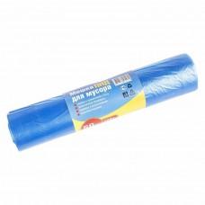 Мусорные мешки ПНД, размер 70 х 110 см, объём 120 литров, 50 шт. в рулоне, синий 61-0303