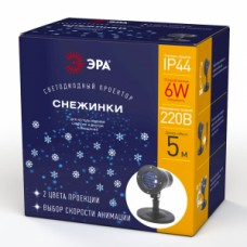 ENIOP-04  ЭРА Проектор LED Снежинки мультирежим холодный свет 220V, IP44 Б0041645