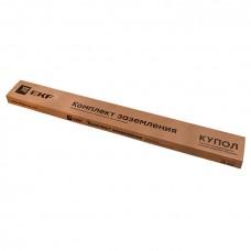 Комплект заземления с заострением, 3м, HZ EKF gc-21301