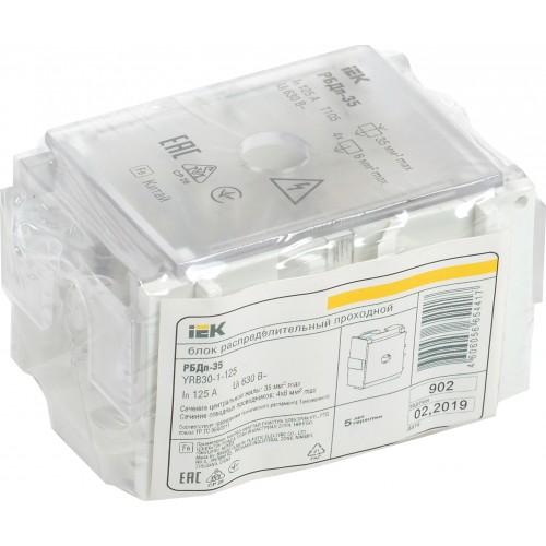Блок распределительный проходной РБДп-35 125/50А DIN 1х35-4х6мм2 IEK YRB30-1-125