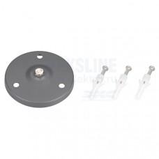 Основание для светильника ALT-BASE-R75 (DG) 024890