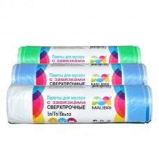 Пакеты для мусора Malibri 35л 15шт  СВЕРХПРОЧНЫЕ                  с завязками: голубые, белые, зеленые 50962-035