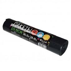 Пакеты для мусора Malibri  черные180л 10шт 1004-001