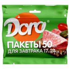 Пакеты для завтрака Dora 17*24 см, 50 шт 1014-002