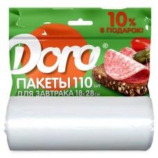 Пакеты для завтрака Dora 18*28 см, 110 шт 1014-001