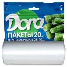 Пакеты Dora для заморозки 26*40 см, 20 шт 1014-006