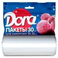 Пакеты Dora для заморозки 25*32 см, 30 шт 1014-005