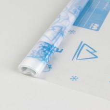Пакеты Malibri для заморозки с клипсами, с маркером 25*32см,   30 шт 1003-026
