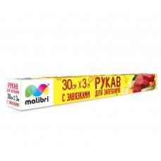 Рукав для запекания Malibri с завязками 3мх30 см (коробка) 1005-013