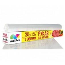 Рукав для запекания Malibri с завязками 5мх30см (коробка) 1005-014