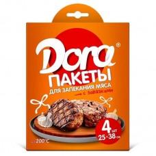Пакеты для запекания Dora