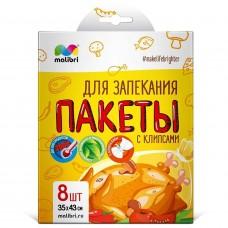 Пакеты для запекания Malibri с клипсами,8 шт, 35х43 см 1005-038