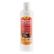 Жидкость для розжига 0,5л СП УГЛЕВОДОРОД ДС-132 ДС-132