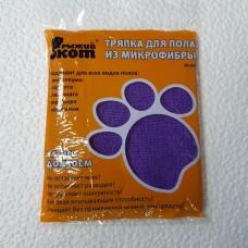 Тряпка для пола из микрофибры M-02F, цвет: фиолет., размер: 40*50 см 310229