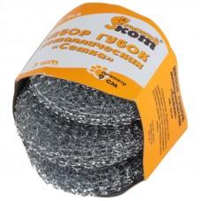 Набор губок металлических SM-04/3, сетка, вес 20 гр., 3 шт. 001743