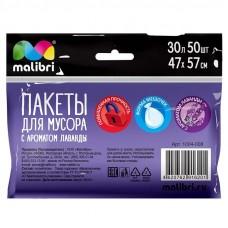 Пакеты для мусора MALIBRI ароматизированные, 30л, 50шт, микс (54) 1004-008