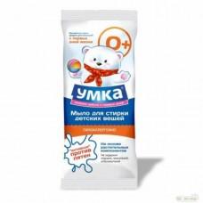 Мыло детское для стирки детских вещей УМКА, 100г*48 (ШК: 4627087920418 ) 870363