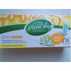 Прокладки ежедневные гигиенические 20 шт Panty Soft c экстрактом ромашки GREEN DAY *24 (ШК: 4627087923327 ) 870572