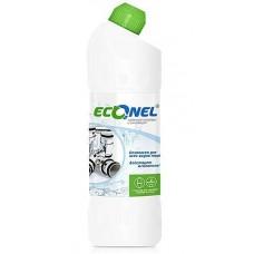 Средство для чистки труб ECONEL, 800мл*16 (ШК: 4627087921491 ) 870241