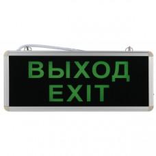 SSA-101-1-20 ЭРА Светильник аварийный светодиодный 1,5ч 3Вт ВЫХОД-EXIT (20/480) Б0044388