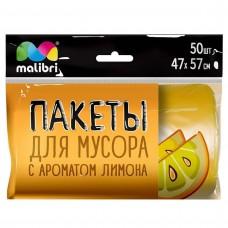 Пакеты для мусора MALIBRI с ароматом лимона, 20л, 50шт (60) 50962-039