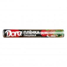 Плёнка пищевая Dora для хранения пищевых продуктов. 29см х 30м (45) 2014-007