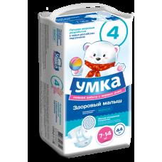 Подгузники одноразовые для детей MAXI 4/L 7-14 кг mega-pack УМКА 44шт.*4 870753