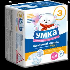 Подгузники одноразовые для детей MIDI 3/M 4-9 кг mega-pack УМКА, 72 шт.*3 870754