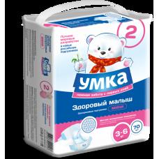 Подгузники одноразовые для детей MINI 2/S 3-6 кг mega-pack УМКА 70шт.*2 870756